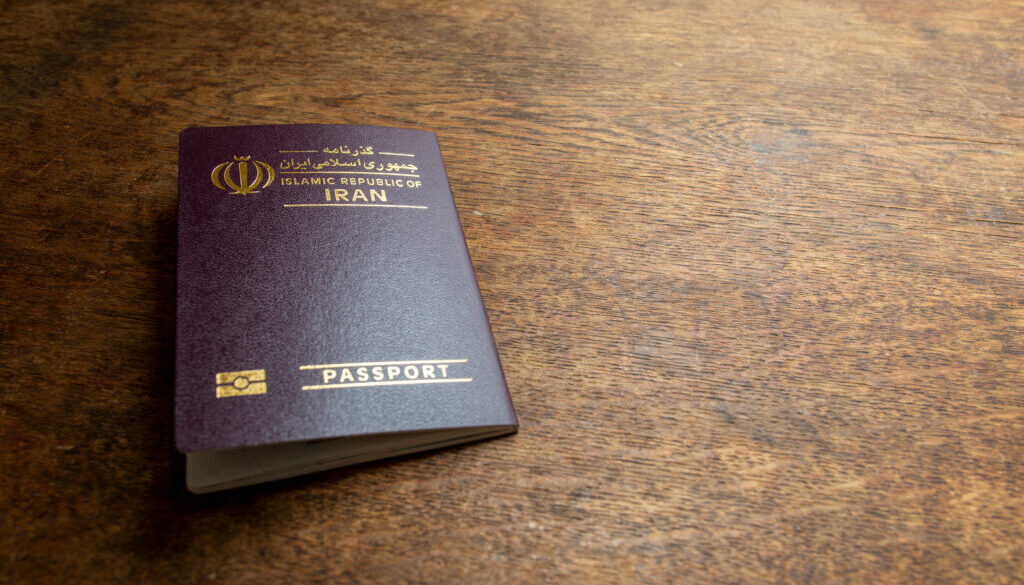 Iran Passport 2