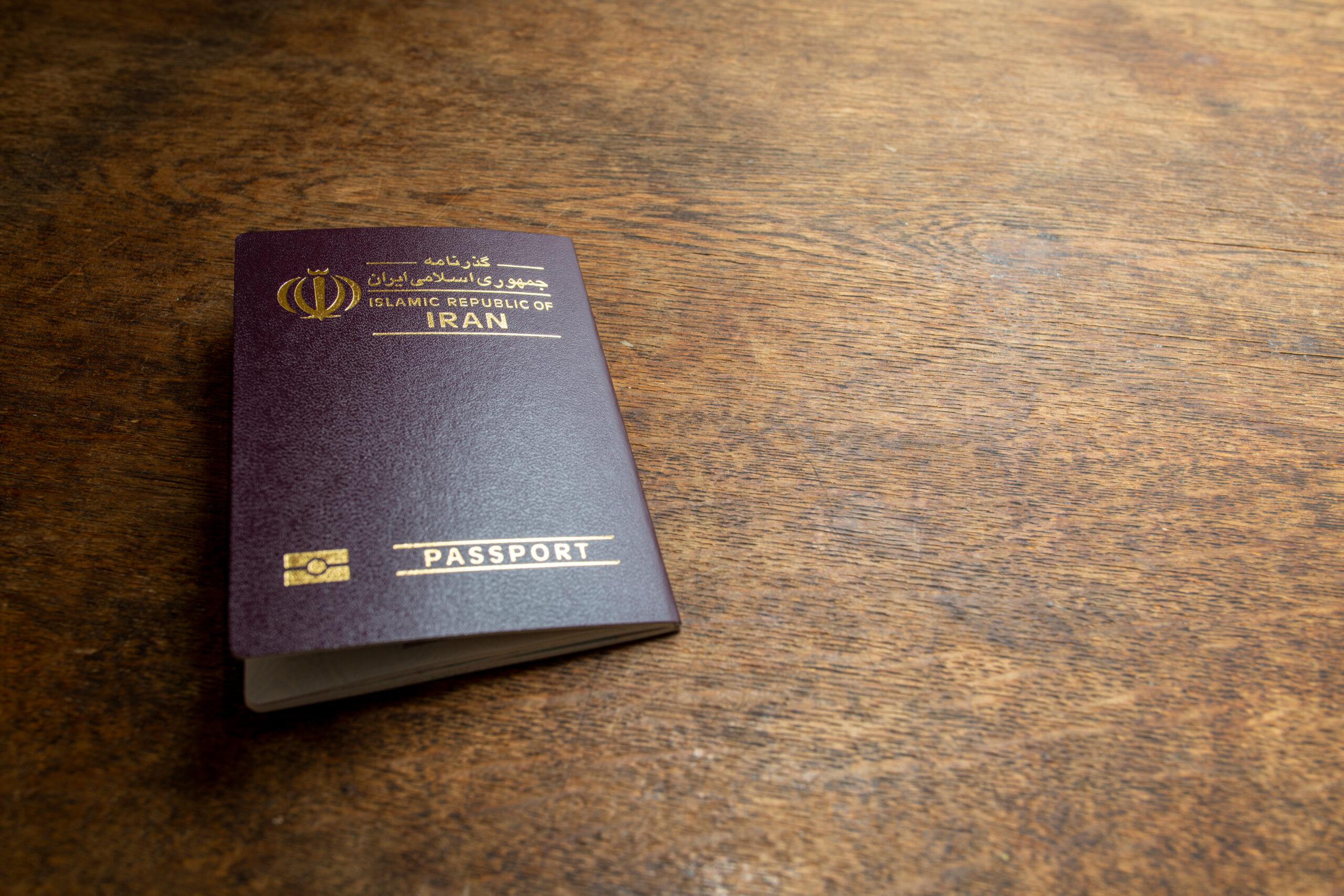 Iran Passport 2